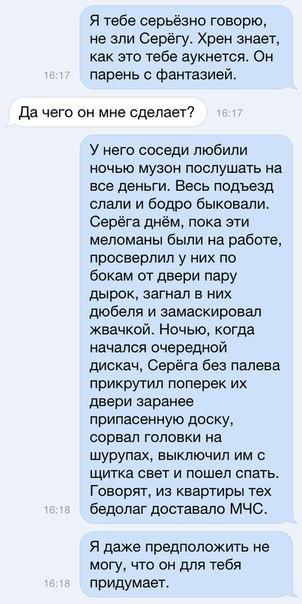 -BtgIjLrflY.jpg
