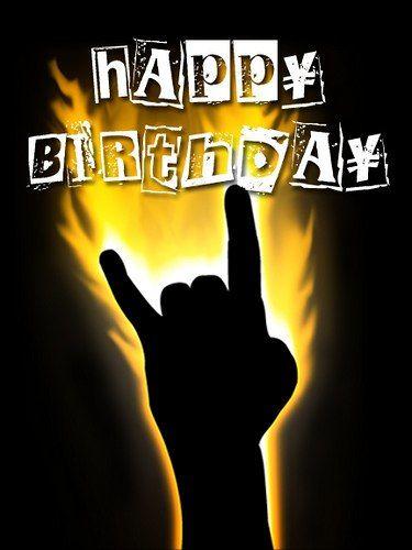 Металл поздравление с днем рождения