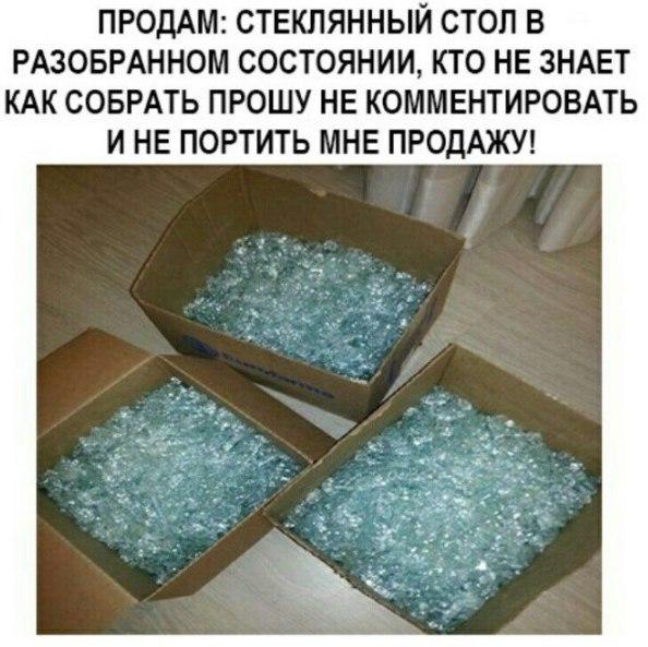 NTw6ixGI13c.jpg