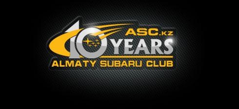 ASC - Almaty Subaru Club